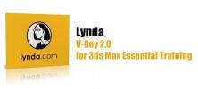 lynda vray 222x100 - دانلود Lynda V-Ray 2.0 for 3ds Max Essential Training  آموزش وی ری برای تری دی اس مکس