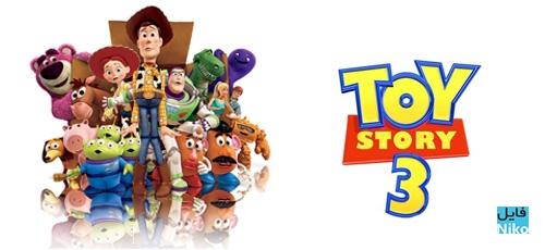 toy story 3 1 - دانلود انیمیشن Toy Story 3 داستان اسباب بازی 3 با دوبله فارسی