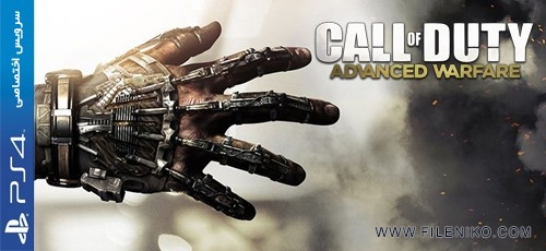 CODAW 500x230 - دانلود بازی Call Of Duty Advanced Warfare برای PS4