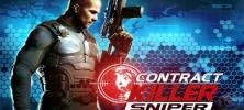 CONTRACT KILLER SNIPER 1 222x100 - دانلود Contract Killer: Sniper 5.1.1  بازی تک تیرانداز اندروید
