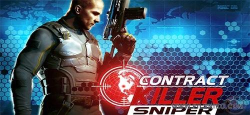 CONTRACT KILLER SNIPER 1 500x230 - دانلود Contract Killer: Sniper 5.1.1  بازی تک تیرانداز اندروید