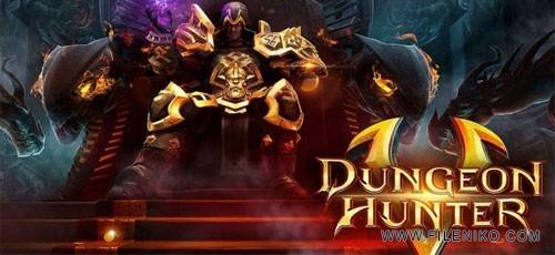 Dungeon Hunter 5 1 500x230 - دانلود Dungeon Hunter 5 v3.1.1e  بازی خارق العاده شکارچی سیاه چال 5 اندروید همراه با دیتا