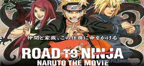 Road to Ninja Naruto the Movie 500x230 - دانلود انیمیشن Road to Ninja: Naruto the Movie  ناروتو: راه نینجا شدن با زیرنویس فارسی
