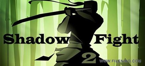 Shadow Fight 2 500x230 - دانلود Shadow Fight 2 v.1.9.29  بازی مبارزه سایه اندروید + مود