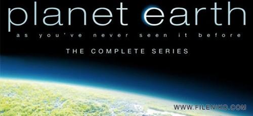 دانلود مجموعه مستند 2006 BBC Planet Earth به همراه دوبله فارسی