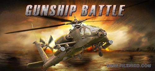 gunship battle helicopter 3d 1 500x230 - دانلود Gunship Battle: Helicopter 3D 2.5.21  بازی نبرد هیلیکوپترها اندروید
