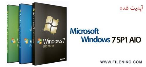 windows7 updated 500x230 - دانلود Microsoft Windows 7 SP1 AIO May 2019 x86+x64 ویندوز 7 آپدیت شده تا خرداد 98