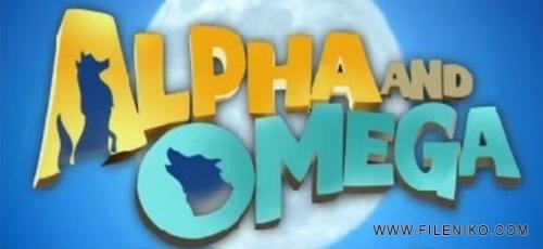 Alpha and Omega - دانلود انیمیشن Alpha and Omega 2010 الفا و امگا با دوبله فارسی