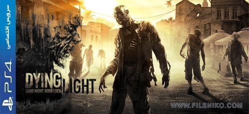 DL 500x230 - دانلود بازی Dying Light برای PS4