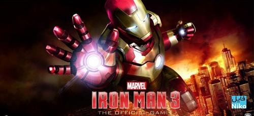 دانلود Iron Man 3 The Official Game 1.6.9g بازی مرد آهنی 3 اندروید به همراه دیتا