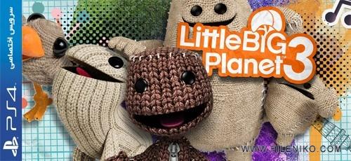 LBP3 500x230 - دانلود بازی LittleBigPlanet 3 برای PS4