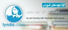 Lynda 1 222x100 - دانلود Up and Running with MapGuide Open Source  آموزش مپ گاید اوپن سورس