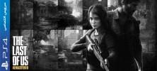 TLOUR 222x100 - دانلود بازی The Last Of US Remastered برای PS4