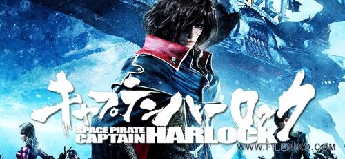 Untitled 1 - دانلود انیمیشن Space Pirate:Captain Harlock با دوبله فارسی