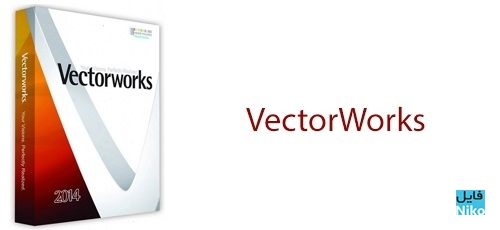 VectorWorks - دانلود VectorWorks 2019 SP5 نرم افزار شبیه سازی حرفه ای دکوراسیون داخلی و خارجی