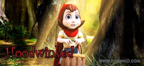 hood 500x230 - دانلود انیمیشن Hoodwinked شنل قرمزی دوبله فارسی دو زبانه
