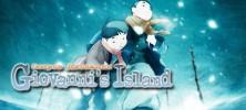 jio 222x100 - دانلود انیمیشن Giovanni's Island جزیره جیووانی زبان اصلی با زیرنویس فارسی
