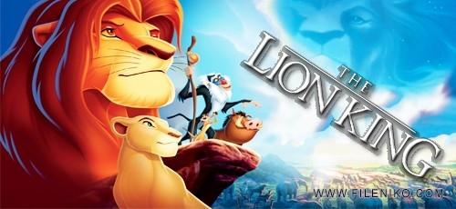 shir 500x230 - دانلود انیمیشن The Lion King شیر شاه دوبله فارسی دو زبانه