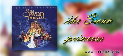 swan 500x230 - دانلود انیمیشن The Swan Princess:A Royal Family Tale 2014 با دوبله فارسی