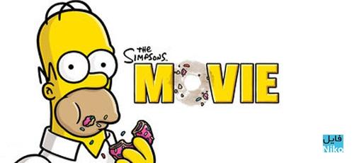 1 1 - دانلود انیمیشن The Simpsons Movie 2007 سیمپسونها با دوبله فارسی