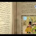 دانلود انیمیشن سریالی شکرستان با کیفیت عالی انیمیشن مالتی مدیا مجموعه تلویزیونی مطالب ویژه