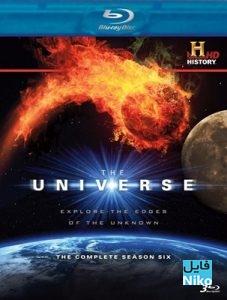 Universe6 front 227x300 - دانلود مجموعه مستند جهان هستی  The Universe فصل ششم