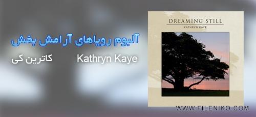 Untitled 12 - دانلود آلبوم رویاهای آرامش بخش Kathryn Kaye