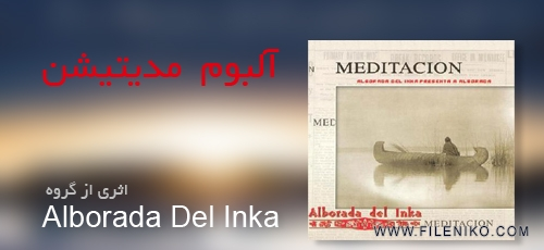 Untitled 13 - دانلود آلبوم مدیتیشن اثری از گروه Alborada Del Inka