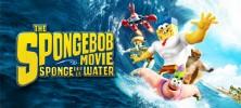 bob 222x100 - دانلود انیمیشن The Sponge Bob Movie: Sponge Out of Water دوبله فارسی دو زبانه