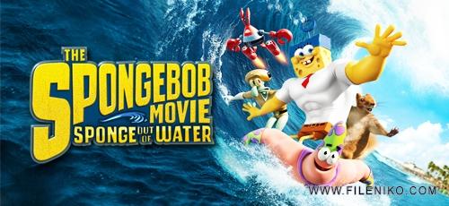 دانلود انیمیشن The Sponge Bob Movie: Sponge Out of Water دوبله فارسی دو زبانه