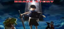 brave 222x100 - دانلود انیمیشن Brave Story داستان دلاوری زبان اصلی با زیرنویس فارسی