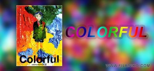color - دانلود انیمیشن Colourful رنگارنگ زبان اصلی با زیرنویس فارسی
