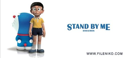 dorae - دانلود انیمیشن Stand by Me Doraemon 2014 با دوبله فارسی