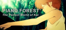 piano 222x100 - دانلود انیمیشن Piano Forest جنگل پیانو دوبله فارسی دوزبانه