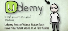 udemy2 222x100 - دانلود Udemy Promo Videos Made Easy: Have Your Own Video In A Few Clicks ساخت انیمیشن با Powtoon