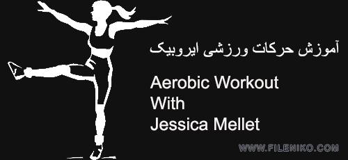 Aerobics - دانلود Aerobic Workout With Jessica Mellet 2014 آموزش حرکات ورزشی ایروبیک