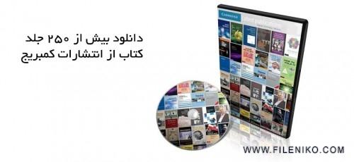 دانلود بیش از 250 جلد کتاب از انتشارات کمبریج