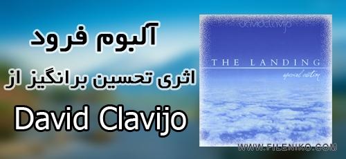 Untitled 15 - دانلود آلبوم فرود ، اثری تحسین برانگیز از David Clavijo