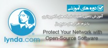 amn 222x100 - دانلود Protect Your Network with Open-Source Software آموزش تامین امنیت شبکه های کامپیوتری با نرم افزارهای منبع باز