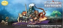 c11 222x100 - دانلود M&M Clash of Heroes 1.4 – بازی سحر و جادو اندروید + دیتا