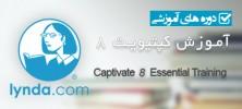 cap 222x100 - دانلود Captivate 8 Essential Training آموزش کپتیویت 8
