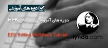 epk 222x100 - دانلود EPK Editing Workflows Tutorial Series دوره های آموزشی ویرایش EPK