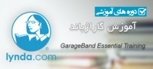 garage 222x100 - دانلود GarageBand Essential Training آموزش گاراژباند نرم افزار تولید پادکست
