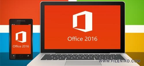 office 2016 - دانلود Microsoft Office 2016 Pro Plus VL April 2019  نسخه نهایی آفیس ۲۰۱۶