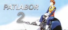 p2 222x100 - دانلود انیمیشن 1993 Patlabor2:The Movie پلیس سیار2 زبان اصلی با زیرنویس فارسی
