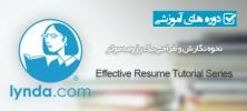 resume 222x100 - دانلود Effective Resume Tutorial Series دوره های آموزشی نحوه نگارش و طراحی یک رزومه موثر