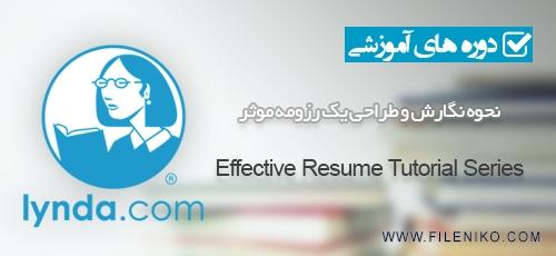 resume - دانلود Effective Resume Tutorial Series دوره های آموزشی نحوه نگارش و طراحی یک رزومه موثر