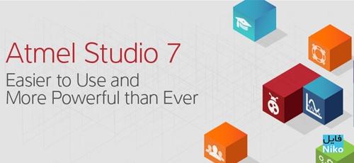 Atmel Studio 1 - دانلود Atmel Studio 7.0.1931 نرم افزار برنامه نویسی میکروکنترلر های AVR و ARM
