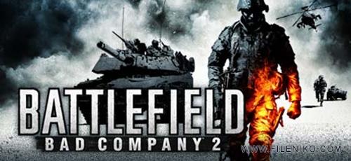 دانلود بازی Battlefield: Bad Company 2 برای PC
