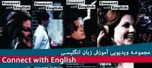 Connect with English 222x100 - دانلود سریال آموزش زبان انگلیسی Connect with English
